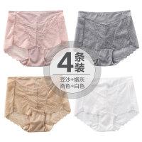 4条女士内裤高腰提臀性感蕾丝内裤女纯棉裆透气无痕三角裤头透明