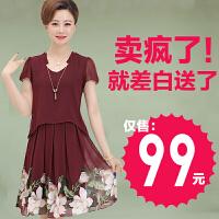 妈妈夏天连衣裙中老年女装夏装短袖中年人春雪纺裙子30夏季40岁50