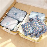 旅行收纳袋件套防水出差收纳包旅行衣物内衣整理包行李箱衣物整理袋