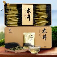 八马茶叶 2017龙井春茶 特级明前龙井新茶 炒青绿茶 绿茶茶叶128克