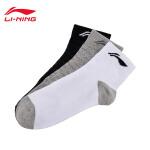 李宁中筒中长袜男士室内训练系列长袜三双装运动袜AWSM203