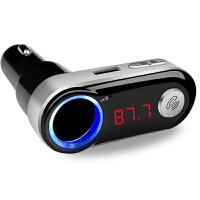 车载蓝牙mp3播放器免提电话音乐 汽车用点烟器式插卡机充电器