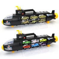新款潜水艇收纳车货柜车玩具小汽车军事滑行车3-6-9岁儿童玩具