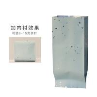 茶叶包装袋茶叶内袋一次性小泡袋定制铝箔袋岩茶红茶小包装袋通用