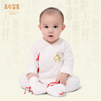 红色婴儿保暖内衣秋衣分体满月宝宝