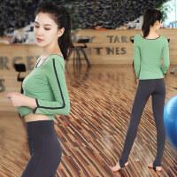 瑜伽服套装女速干健身房跳操跑步裤运动衣瑜珈显瘦 支持礼品卡支付