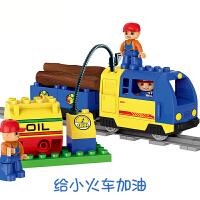 儿童大颗粒电动积木玩具轨道小火车拼装益智玩具1-2-3-6周岁