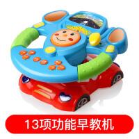 婴幼儿模拟驾驶益智方向盘早教益智故事机宝宝音乐玩具