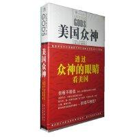 【旧书二手书9成新】美国众神(英)尼尔・盖曼 戚林 著