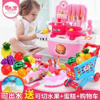 �^家家女童玩具3-5�q小孩生日�Y物女孩2�和�迷你�N房套�b�N具