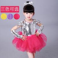 爵士舞演出服女童亮片小学生舞蹈表演服装纱裙蓬蓬裙六一儿童