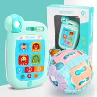 儿童节礼物 男孩益智早教小孩八个月宝宝玩具手机儿童0-1-3岁可咬防口水男孩子婴儿女 +声光软胶健身球