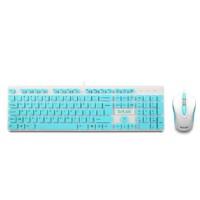 DeLUX/多彩KA150U+M137BU有线键鼠键盘鼠标套装彩色键鼠套件