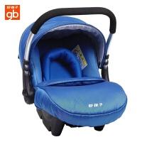 gb汽车婴儿提篮式安全座椅婴儿提篮便捷式儿童CS700