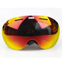 20180415055823666滑雪镜专业双层防雾男女款大球面眼镜可卡近视镜登山护目镜