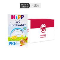 【网易考拉】HiPP 喜宝 有机益生菌奶粉 PRE段 600克/盒 4盒装 0-3个月适用