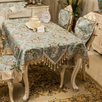 餐桌布艺欧式餐椅垫套装美式茶几桌旗电视柜圆桌布方几定做