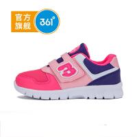 【暖冬来袭-低价抢购】361度童鞋女童跑鞋2018年秋季儿童跑鞋儿童运动鞋K81814507