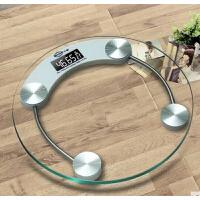 家用电子秤电子称精准人体体重秤称重器健康体重计 体重秤26cm