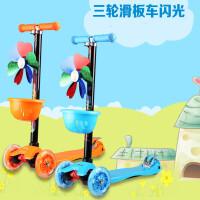 滑板车儿童2-3-6-14岁小孩三四轮闪光宝宝男女单脚划踏板车初学者