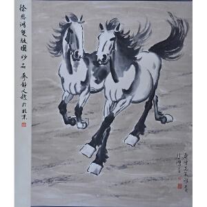 徐悲鸿  双骏图(廖靖文鉴定、题跋)