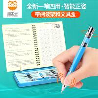 猫太子儿童防近视小学生正姿笔护眼笔写字姿势智能铅笔握姿坐姿矫正器