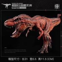 儿童恐龙玩具模型动物模型儿童玩具霸王龙暴龙