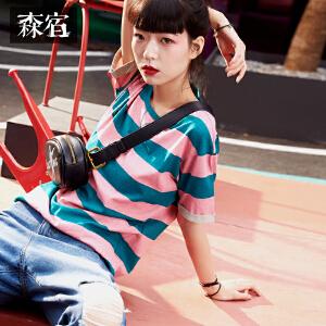森宿夏装2018新款文艺撞色条纹短袖T恤女