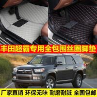 丰田超霸专车专用环保无味防水耐脏易洗超纤皮全包围丝圈汽车脚垫