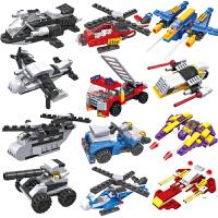 �事星�H�鹋��形塑料男女孩玩具6-10�q�和�拼�b�e木玩具
