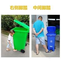 户外垃圾桶大号240L/120L/360/100L升带轮带盖塑料环卫小区垃圾箱生活日用创意