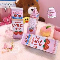 日系软妹草莓牛奶少女心笔袋收纳袋铅笔盒 大容量学生个性文具用品