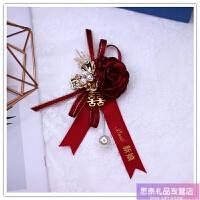 中式红色胸花婚礼结婚襟花新娘新郎敬酒服秀禾胸针手腕花全套一套