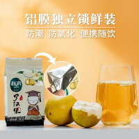 沁漓 黄金罗汉果 干果散装57-60MM18个 广西 桂林特产 永福 低温脱水罗汉果