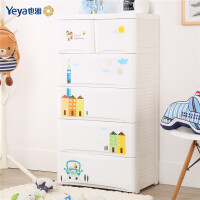 【满400减50,11月16日开始】Yeya也雅收纳柜塑料抽屉式宝宝衣柜儿童衣柜加厚衣物整理柜储物柜