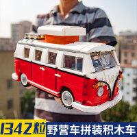 创造者高系列兼容乐众甲壳虫T1野营车模型拼装积木车玩具