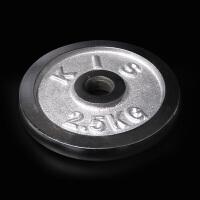 电镀哑铃片10kg套装家用电镀5kg2.5kg杠铃片大孔小孔20kg 默认