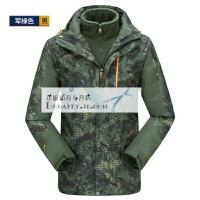 迷彩冲锋衣男 三合一户外服女珊瑚绒 加厚保暖防水外套