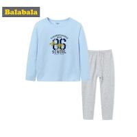 【每满200减100】巴拉巴拉儿童内衣套装长袖秋衣秋裤男童薄款长袖睡衣中大童棉毛衫
