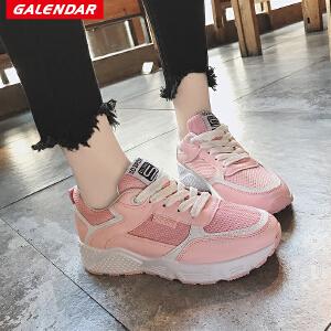 【限时特惠】Galendar女子跑步鞋2018新款女士耐磨防滑网面透气运动休闲慢跑鞋KKV29