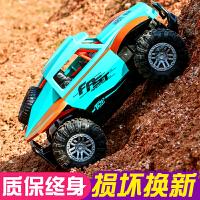 儿童遥控车充电无线电动赛车高速攀爬遥控汽车越野车男孩玩具礼物