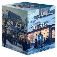 哈利波特全集纪念版全套1-7册 中文珍藏版小学生课外阅读经典三四年级必读五六年级儿童读物10-15岁推荐书籍