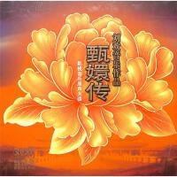 刘欢音乐作品甄�执�影视音乐原声大碟CD( 货号:788101857)