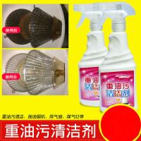 水厨房油烟机清洗剂去油污净强力去除油渍重油抽油烟机清洁剂