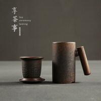 创意马克杯过滤陶瓷茶杯办公室泡茶杯带盖杯子大容量水杯个性定制