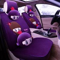 汽车坐垫卡通全包围水晶绒座椅套冬季男女新款座垫布艺四季通用座套