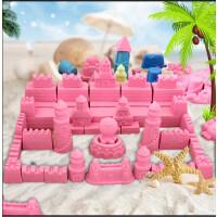 益智太空玩具沙子宝宝5斤套装彩沙儿童塑型沙无毒月亮沙包邮