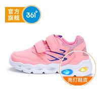 【2.5折抢购价:64.8】【线下同款】361度童鞋 女童跑鞋 小童 冬季新品K81844504