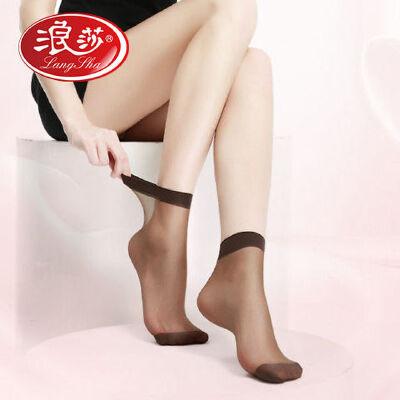 10双装浪莎夏季超薄短丝袜子女隐形肉色短袜耐磨透明水晶丝袜子 浪莎正品