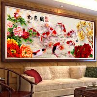 十字绣线绣 九鱼图十字绣简约现代大幅客厅